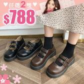 任選2雙788皮鞋日系學院風可愛圓頭搭釦低跟皮鞋【02S11551】