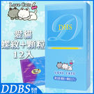 愛貓 超粗 螺紋+顆粒型保險套 12片(藍盒) 凸點 衛生套  熱銷 情趣 推薦【DDBS】