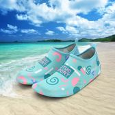 成人沙灘襪鞋女溯溪浮潛游泳鞋男速干海邊度假情侶防割劃軟鞋 古梵希