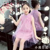 旗袍裙女童2019新款兒童洋裝夏季中國風唐裝漢服連身裙紗裙復古公主裙 aj14791『小美日記』