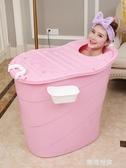佳林洗澡桶成人橢圓形女全身沐浴桶 家用泡澡桶 汗蒸省水嬰兒游泳MBS『潮流世家』