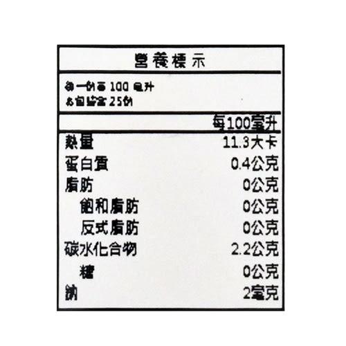 【王家老木】老薑黑木耳500mlX24入/箱  ★低溫含運價2980元