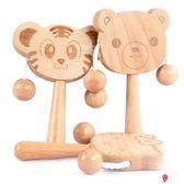 寶寶木質撥浪鼓嬰兒可啃咬玩具手搖鈴【格林世家】