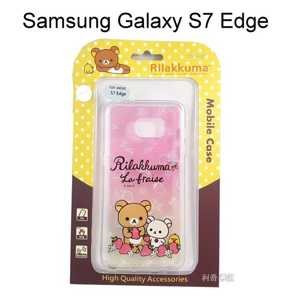 拉拉熊透明軟殼 [草莓] Samsung G935FD Galaxy S7 Edge 懶懶熊【San-X正版授權】