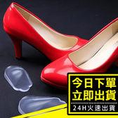 [24hr-台灣現貨] 透明 鞋墊 鞋後墊 XO型腿 內八 外八 適用 矽膠 鞋墊