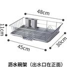 瀝水架 日式多功能廚房碗盤瀝水架筷子碗碟架子瀝水籃餐具柜收納盒置物架 快速出貨