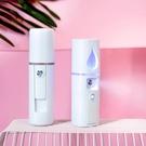 補水儀噴霧補水儀加濕器臉部學生可愛迷你手持便攜小型充電蒸臉器噴霧器 熱賣單品