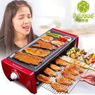 24H疾速出貨 現貨110V  電烤爐雙層中號燒烤爐韓式家用無煙烤魚燒烤架igo 橙子精品