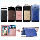 ZenFone6 ZS630KL 小米9 紅米Note8 Mate20 Pro 華為 nova 3e 曼陀羅卡夾 透明軟殼 手機殼 訂製