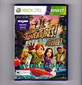 【XB360原版片 可刷卡】☆ 大冒險 Adventures ☆中文版全新品【Kinect專用】台中星光電玩