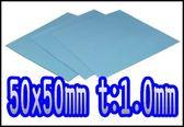 [地瓜球@] 瑞士精品 Arctic Thermal pad 導熱 貼片 雙面膠~50x50mm 厚度 1.0mm