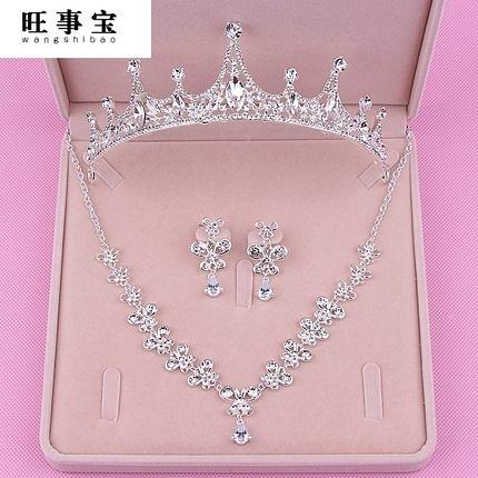 皇冠-結婚發飾韓式婚紗首飾配飾品新娘頭飾三件套鋯石項  【全館免運】