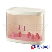 利其爾 Richell 組合式平頂奶瓶收納箱