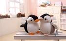 【35公分】企鵝玩偶 泡沫粒子 娃娃 海洋世界 聖誕節交換禮物 兒童節禮物
