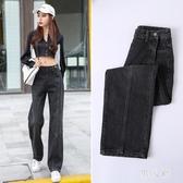 黑色牛仔褲女高腰寬褲2019新款顯瘦墜垂感寬鬆側拉鏈直筒拖地長褲 XN7355『男人範』