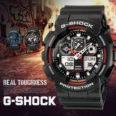 G-SHOCK GA-100-1A4 時尚潮錶 GA-100-1A4DR 熱賣中!