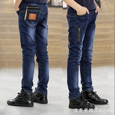 男童牛仔褲2020春秋新款韓版兒童洋氣中大童薄款長褲小男孩潮褲子 美眉新品