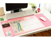 辦公桌墊寫字墊清新多功能超大電腦墊純色書寫墊PVC防水墊鼠標墊【H00219】