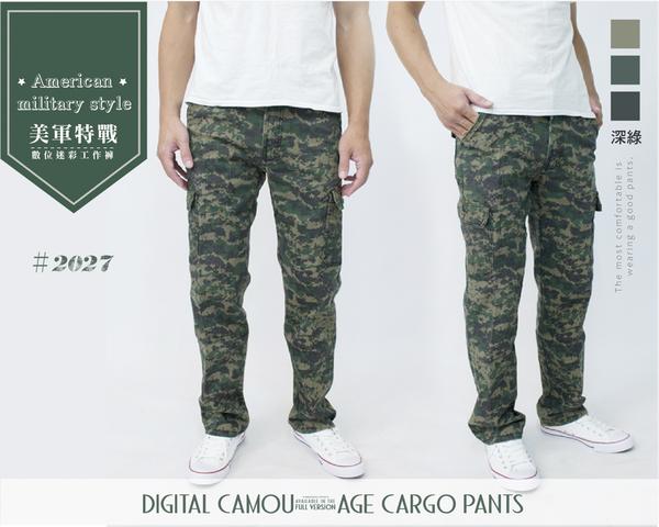 KUPANTS 數位迷彩彈性多口袋工作褲 現貨出清 售完不補 2026