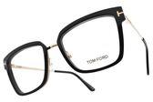 TOM FORD 光學眼鏡 TF5507 001 (黑-玫瑰金) 經典T字方框款 眼鏡框 #金橘眼鏡