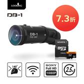 【LOOKING】DB-1 雙捷龍 便攜式前後雙錄行車記錄器 2019全球首款 專利設計 FHD1080P SONY鏡頭