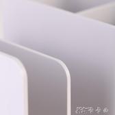 得力9128收納盒樂素書立 筆筒組合多功能結構設計辦公桌面收納整理單個   卡卡西