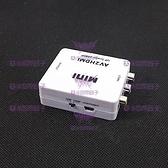 ◤大洋國際電子◢ HDMI-107 AV TO HDMI訊號轉換器 1080P USB供電