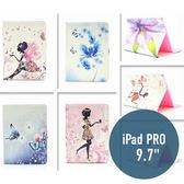Apple iPad Pro 9.7 水鑽蝶戀花 皮套 7圖 側翻皮套 平板套 平板殼 保護套 支架 插卡
