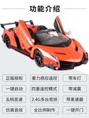 遙控汽車充電兒童蘭博基尼方向盤漂移賽車男孩模型電動遙控車玩具最低價YQS 小確幸生活館