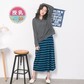 漂亮小媽咪 條紋哺乳裙 【B7457GU】 長袖 兩件式 長裙 孕婦裝 長洋裝 哺乳裙 哺乳裝