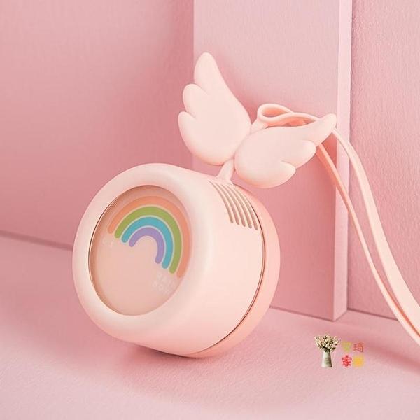 掛脖風扇 懶人隨身usb無葉電風扇小型迷你充電便攜式大風力 3色