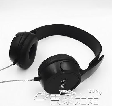 耳麥電腦耳機頭戴臺式超長線2米3米手機電視耳機帶麥帶調音大耳機 雲朵