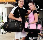 健身包男干濕分離女包健身潮運動背包女訓練包運動包游泳包旅行包  圖拉斯3C百貨