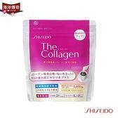 【海洋傳奇】【現貨】日本資生堂 高美活 膠原蛋白粉 126g 21日份 日本必買