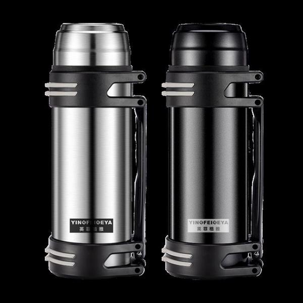 英菲格雅保溫杯男大容量保溫壺暖水瓶戶外便攜車載旅行水杯水壺2L  MKS免運