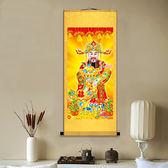 財神爺畫像 供奉畫佛堂掛畫客廳裝飾畫 招財進寶畫像 絲綢畫捲軸  IGO