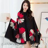 中大尺碼 女韓版百搭時尚長款保暖雙面披風秋冬兩用披肩加厚 FR1677『夢幻家居』