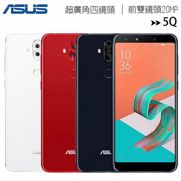 華碩ZenFone 5Q ZC600KL