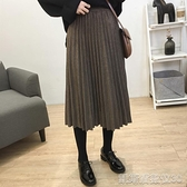 半身裙秋冬復古百褶半身裙女寬鬆顯瘦中長款百褶裙大碼鬆緊腰大擺裙【凱斯盾】