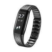 智慧運動手環手錶藍牙計步器防水小米2安卓蘋果華為3通用多功能健康跑步手環男 雙12