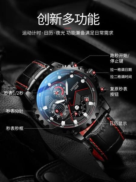 瑞士名牌手表男士全自動機械表正品十大品牌潮流學生運動石英男表