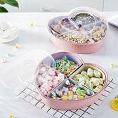 塑料水果盤透明干果盤歐式客廳零食盤大號現代簡約創意糖果盤家用HPXW