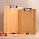 竹尚家可立防霉砧板家用刀板廚房非實木切菜板整竹案板搟面板粘板 【優樂美】
