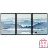 3副30*40 掛畫新中式裝飾畫水墨山水畫背景中國風墻畫【匯美優品】