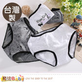 女童內褲(四件一組) 台灣製純棉三角內褲 魔法Baby