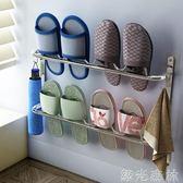 浴室拖鞋架衛生間置物架墻壁掛式免打孔放鞋不銹鋼收納神器鞋架子 綠光森林