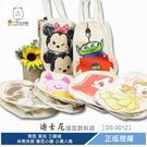 迪士尼 造型飲料袋 米奇米妮 維尼小豬 公主 三眼怪 【DS0012】熊角色流行生活館
