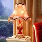 歐式紅色婚房喜慶創意裝飾布藝檯燈臥室床頭...