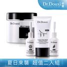 【Dr.Douxi 朵璽旗艦店】粉刺光溜3件組-盒裝+黑晶靈逆轉白嫩凍膜 270ml 【2入組】