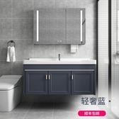 現代簡約智慧新款太空鋁浴室櫃衛生間洗手櫃組合洗臉盆酒店面盆簡約洗漱臺(聖誕新品)
